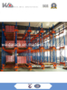 Heavy Duty Shuttle Racking System