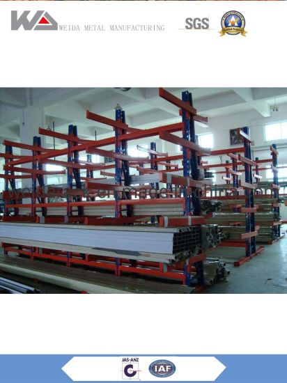 China Cantilever Storage Racks