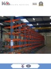 Warehouse Cantilever Racking Systems