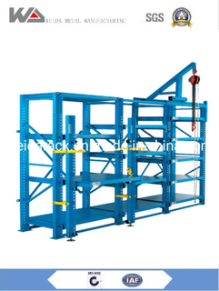 Horizontal Metal Sheet and Moulds Storage Rack System